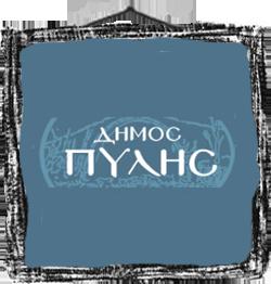 dimospylis.gr